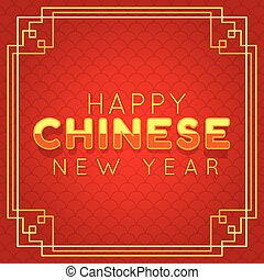 Happy Chinese New Year Red Gold Background Vector Image