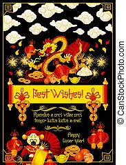 Happy Chinese New Year wish on scroll with dragon