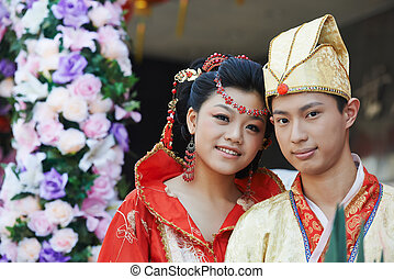 happy chinese young couple