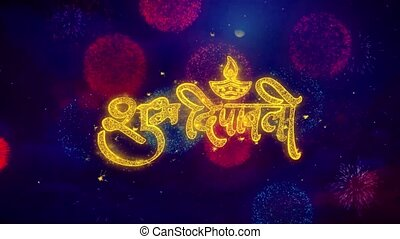 Happy Diwali Dipawali Greeting Text Sparkle Particles on...