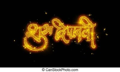 Happy Diwali Dipawali Hindi Festival text with Shining Glitter Golden particles.9