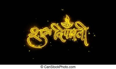 Happy Diwali Dipawali Typography Written with Golden...
