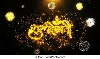 Happy Diwali Dipawali Wishes Greetings card, Invitation,...