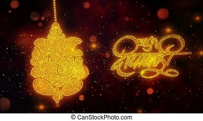 Happy Diwali Dipawali With Text Festival text with Shining Glitter Golden particles.13