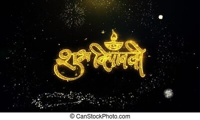 Happy Diwali Dipawali Written Gold Particles Exploding...