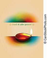 happy diwali - vector vintage style happy diwali background