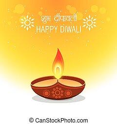 happy diwali wishes greetings illustration