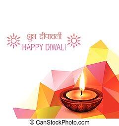 happy diwali - stylish happy diwali vector background