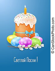 Happy Easter celebration - Realistic Easter cake with...