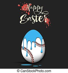 Easter egg decorated in the form of a baseball ball