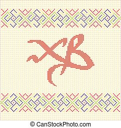 Happy Easter embroidery cross-stitch greeting card