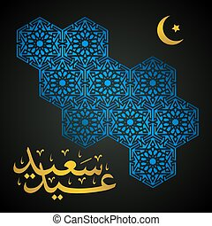 Happy Eid calligraphy. Abstract black background with geometric pattern with crescent moon, star