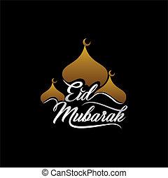 Islamic new year greeting card islamic hijri new year pictures happy eid festival greeting design m4hsunfo