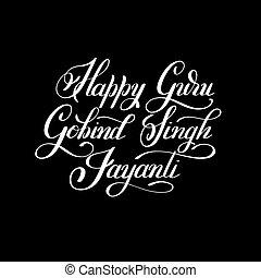 Happy Guru Gobind Singh Jayanti handwritten inscription to...