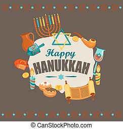 Happy Hanukkah card.