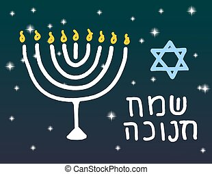 Happy Hanukkah card with lettering text and menorah with 9 candles on white background
