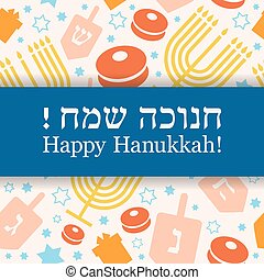 Happy Hanukkah holiday card or card or background. Trendy...
