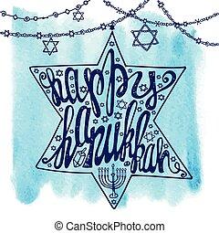 Happy Hanukkah lettering.David Star,Watercolor splash -...