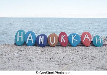 Happy Hanukkah on colourful stones - Hebrew Festival of ...