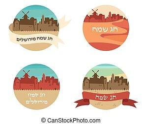 Happy holidays in hebrew . greeting card design with Jerusalem city skyline. Vector illustration