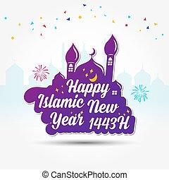 Happy islamic new year 1443 Hijriyah illustration