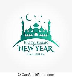 Happy islamic new year logotype isolated on white background