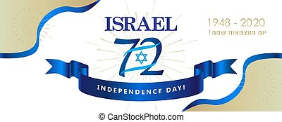 Happy Israel Independence Day Patriotic Greeting Card - ...