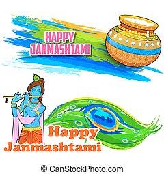 Happy Janmashtami banner