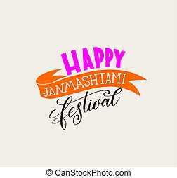 happy janmashtami label design to indian Khrishna birthday...