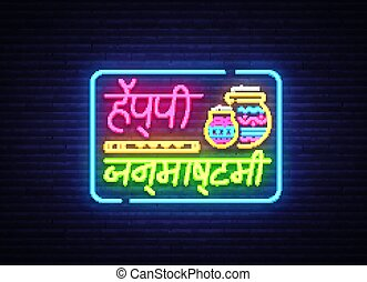 Happy Janmashtami vector greeting card neon. Modern trend...