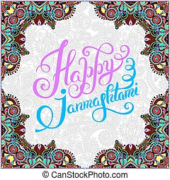happy krishna janmashtami hand lettering inscription on...
