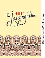 happy krishna janmashtmi hand lettering inscription...