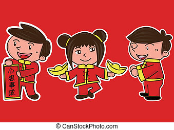 happy lunar new year and child cartoon celebration