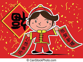 happy lunar new year and the boy cartoon celebration
