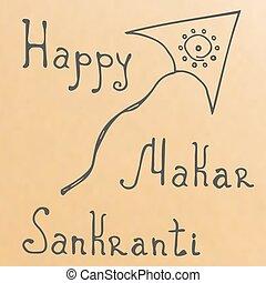 Makar Sankranti grunge rubber stamp on white background