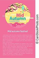 Happy Mid Autumn Festival Invitation Card Set