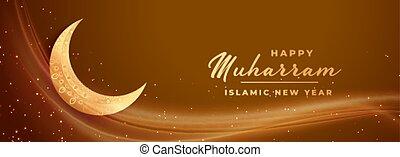 happy muharaam traditional festival lovely banner design