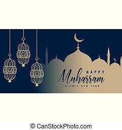 happy muharram banner design with hanging lamps