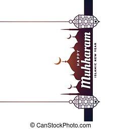 happy muharram islamic festival wishes card design