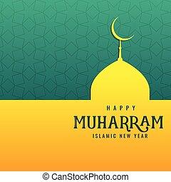 happy muharram islamic mosque background