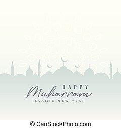 happy muharram islamic new year background