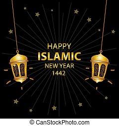 Happy Muharram.1442 hijri Islamic New Year.