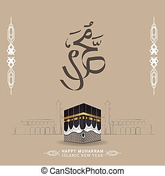 Happy new Hijri Islamic year 1441, happy new year for all Muslim community. The Arabic text means : happy new Hijri year (muharram). - vector illustration