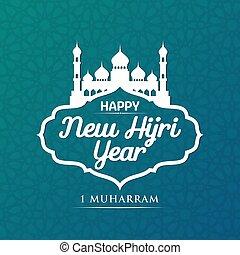 Happy New Hijri Year, Islamic New Year logotype