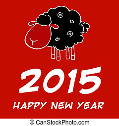 Happy New Year 2015 Design Card