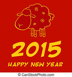 Happy New Year 2015! Year Of Sheep