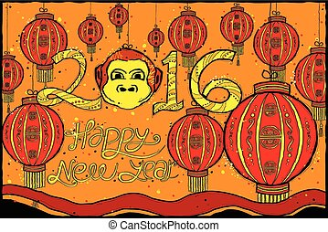 Happy New Year 2016 background