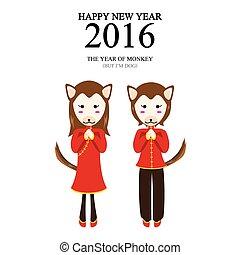 Happy new year 2016 of monkey but i'm dog