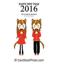 Happy new year 2016 of monkey but i'm horse