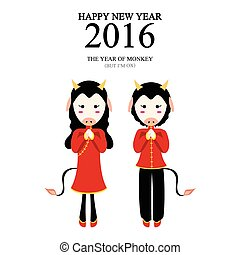 Happy new year 2016 of monkey but i'm ox